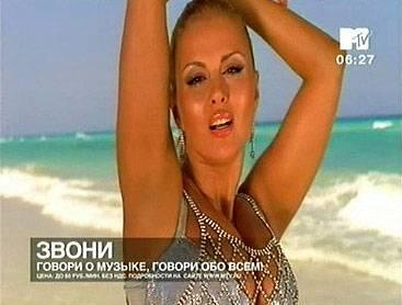 Семенович Анна - Arash - На моря