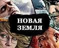 скачать avi 3gp фильмы
