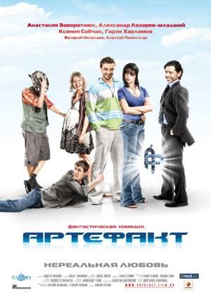 Фильм скачать avi 3gp