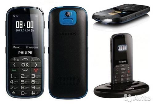 Запчасти для телефона Philips Xenium X2301